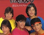 menudo-new-edition-new-kids-on-the-block-6