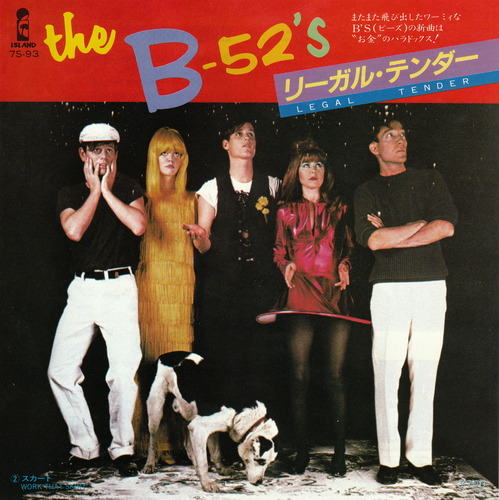 Legal Tender – The B-52's